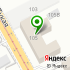Местоположение компании Городской центр недвижимости