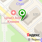 Местоположение компании UD Group