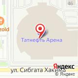 Татнефть Арена