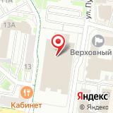 Управление делами Аппарата Государственного Совета Республики Татарстан