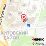 Управление Пенсионного фонда России в Вахитовском районе г. Казани