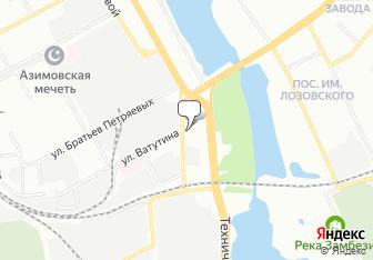 Автосалон LADA Делфо КАЗАНЬ - AutoTat Ru
