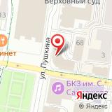 Министерство культуры Республики Татарстан