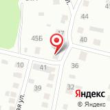 ООО Эмет