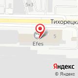 ЗАО Эфес