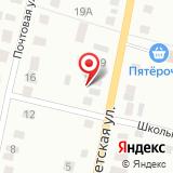 ПАО Мариэнергосбыт