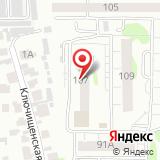 Центр детского творчества Ново-Савиновского района