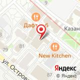 Главное Управление государственной экспертизы России