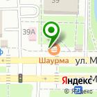 Местоположение компании Магазин фастфудной продукции на ул. Маршала Чуйкова