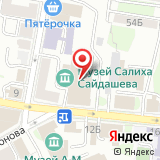 Татарский государственный театр драмы и комедии им. К. Тинчурина