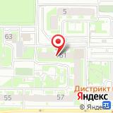 Отделение по Ново-Савиновскому району отдела ГИБДД