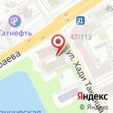 Госалкогольинспекция Республики Татарстан