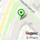 Местоположение компании N-Power