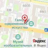 Культурный центр Василия Аксенова