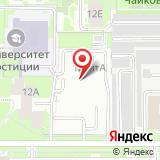 ООО АвтоКомфорт