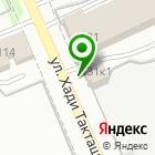 Местоположение компании АлекоСтрой