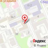 Профсоюз работников автомобильного транспорта и дорожного хозяйства Республики Татарстан