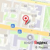 Прокуратура Вахитовского района