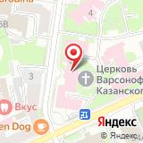 Православный храм Святителя Варсонофия Казанского чудотворца