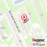 ООО Инком