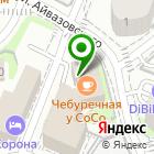 Местоположение компании #безводы
