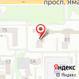Управление Пенсионного фонда России в Ново-Савиновском районе г. Казани