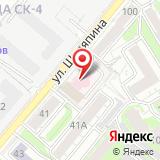 ООО Казанский исследовательский медицинский центр восстановительных технологий