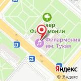 Татарская государственная филармония им. Г. Тукая