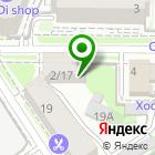 Местоположение компании Берегиня