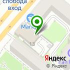 Местоположение компании ДВОЙНОЙ БРУС