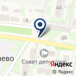 Компания Габишевская сельская библиотека на карте