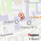 ООО Центр экспертизы недвижимости