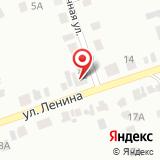 ООО Первая Рекламная Компания