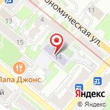 Детский дом Приволжского района