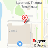 Магазин фруктов и овощей на ул. Адоратского, 21а к3