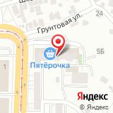 Мировые судьи Приволжского района