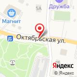 ООО АЗС Татнефть-центр
