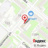 Татарстан. Руководители XXI века