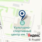 Компания Культурно-спортивный центр им. 50 лет Победы на карте