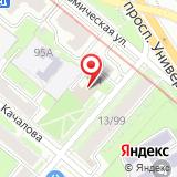 Отдел физической культуры и спорта Администрации Вахитовского и Приволжского районов