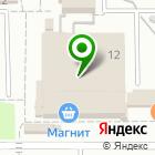 Местоположение компании Мировые судьи Ново-Савиновского района