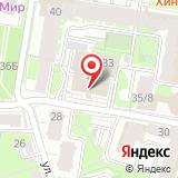 Средне-Волжский региональный центр судебной экспертизы