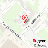 Чебоксарская клиника Федорова