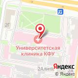 Городская больница скорой медицинской помощи №2