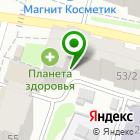 Местоположение компании ПРО-ЗВОН