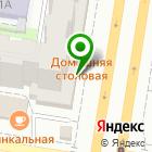 Местоположение компании Центральная Сберкасса, КПК