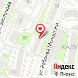 Отдел службы судебных приставов по Советскому району г. Казани