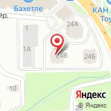 ООО Стоматология на Танковом кольце