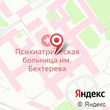 Республиканская клиническая психиатрическая больница им. академика В.М. Бехтерева