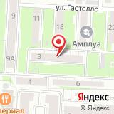 Отдел службы судебных приставов по особым исполнительным производствам г. Казани